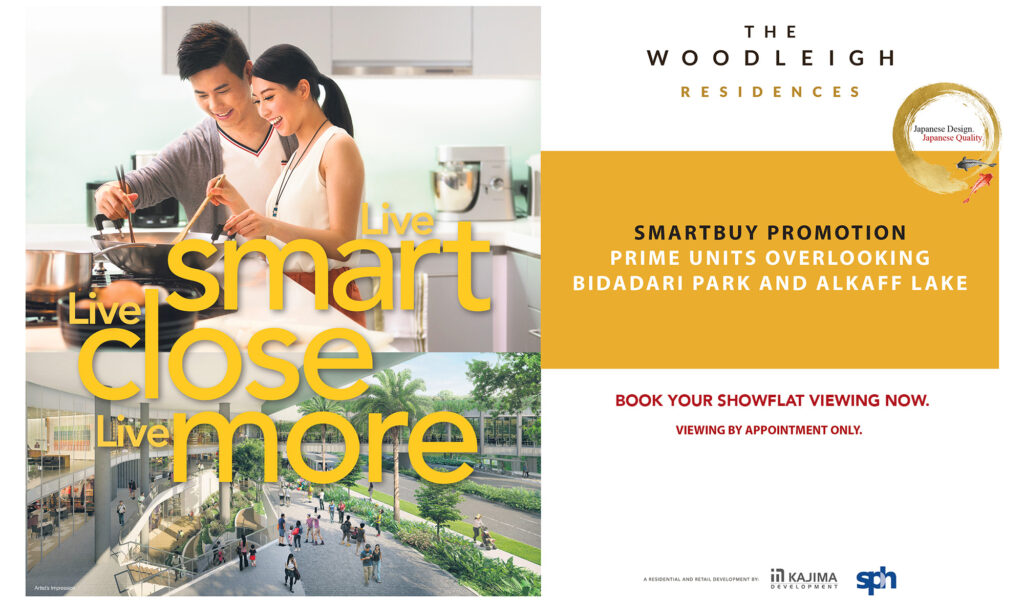 The Woodleigh Residences View Showflat